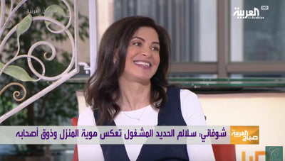 Interview with our designer Alice Choufani on Al Arabiya TV - (English Subtitles)