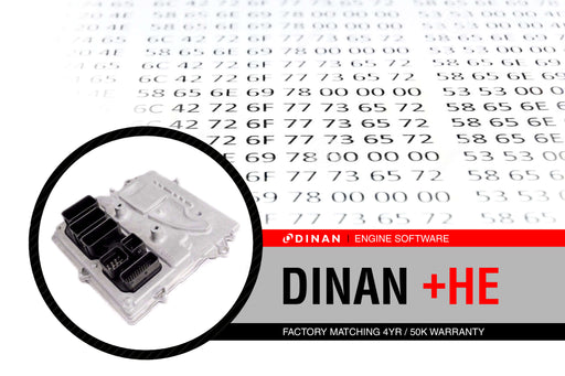 DINAN STAGE 1 PERFORMANCE ENGINE SOFTWARE - 2015-2020 BMW M2/M3/M4 - GRDtuned