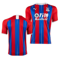 Crystal Palace | Home Shirt 19/20 - Discount Soccer Jerseys