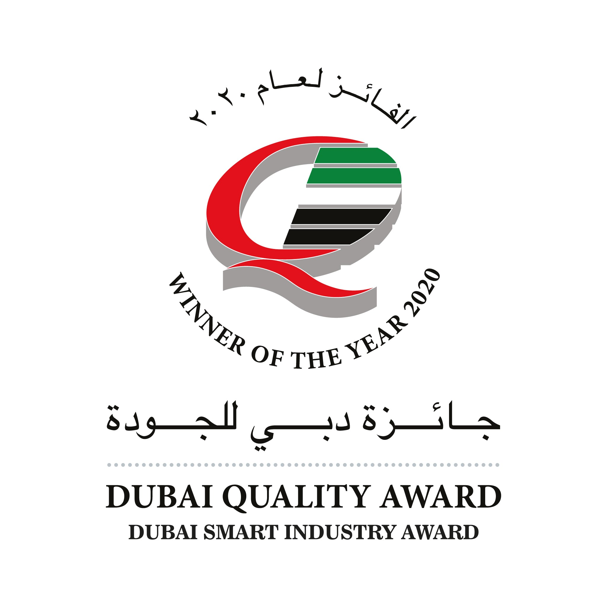 Hotpack Packaging wins the first ever Dubai Smart Industry Award