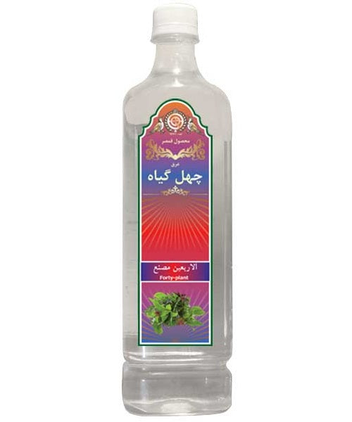 Tuba forty plant herbal water (chehel giyah)