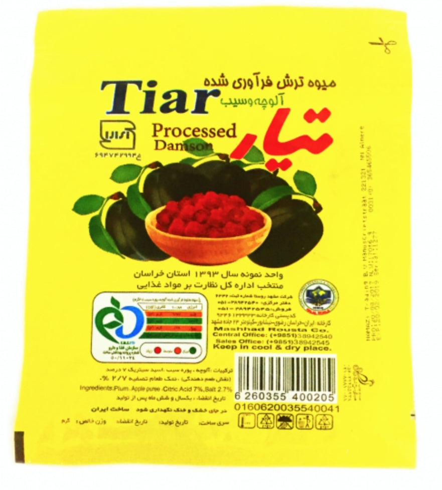 Tiar Alooche Pack (Fruit Paste, Damson) - Tavazo Corporation