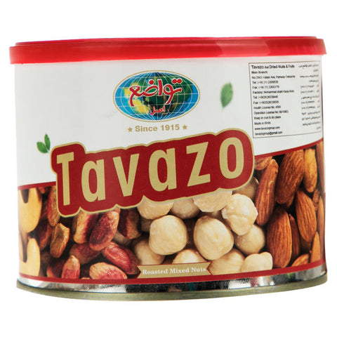 Salted Shelled Mixed Nuts in 250 gr. Tin