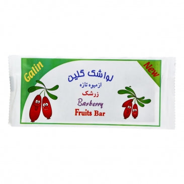 Galin Fruit Bar Pack (Barberry) - Tavazo Corporation