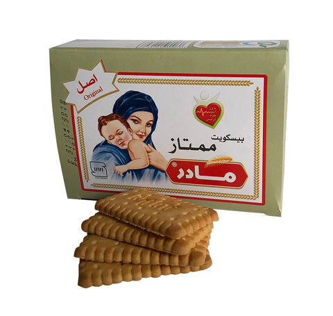 Biscuit Madar, Mother's cookies