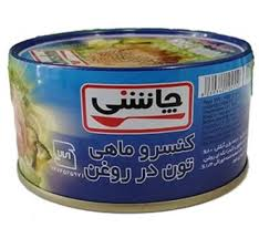 Chashni Canned Tuna