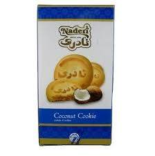 Naderi coconut cookies
