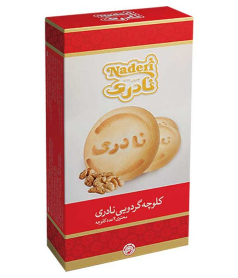 Naderi walnut cookies