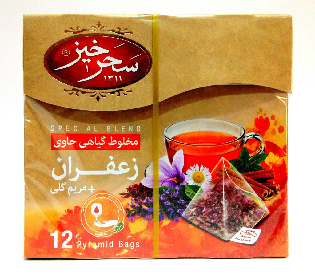 Saharkhiz sage and saffron herbal infusion