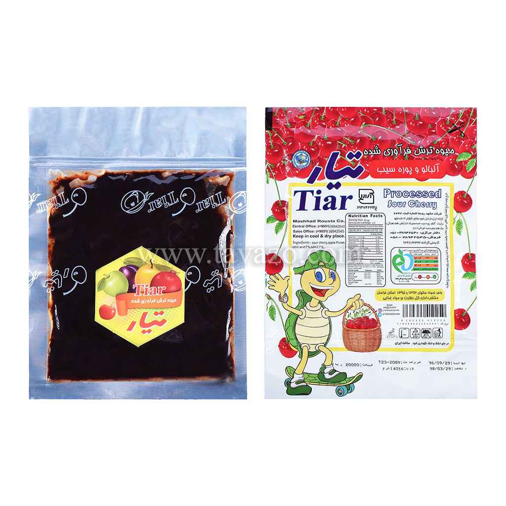 Tiar Alooche Pack (Fruit Paste, Damson)