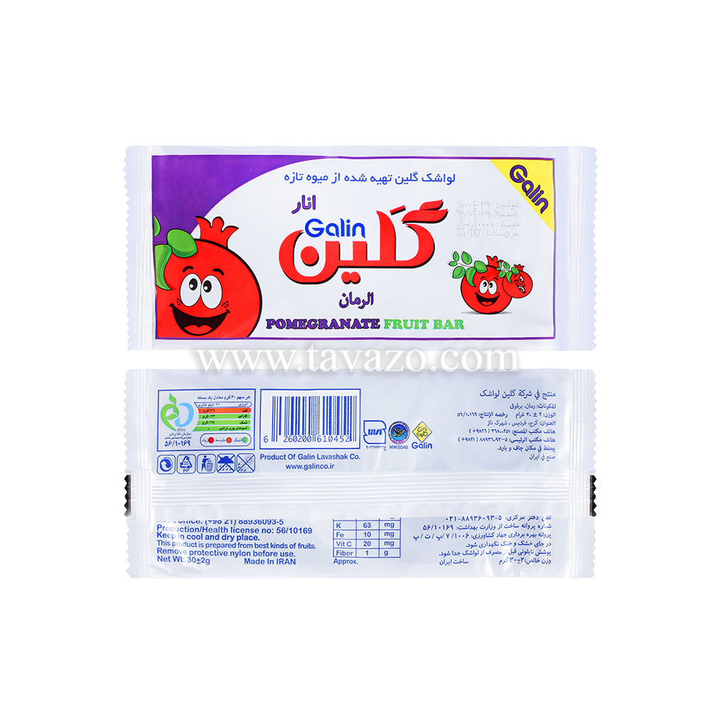Galin fruit bar lavashak, High quality dried fruits and nuts online. Daily roasted nuts, organic and natural snacks.