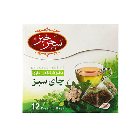 Sahar Khiz Fitness (Green Tea)