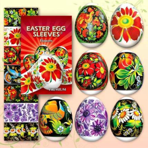 Nowruz Egg Sleeves (Red Flowers)