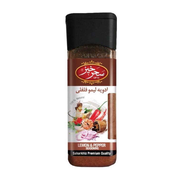 Sahar Khiz Lemon and Pepper seasoning