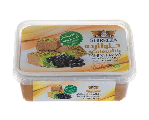 Shirreza Tahini Halva - Grape Syrup