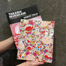 Load image into Gallery viewer, Takashi Murakami: Lineage of Eccentrics