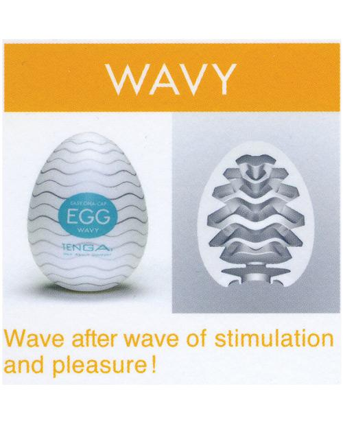 Tenga Egg Variety Carton - 6 Textures-Dolls & Masturbators-Tenga Usa INC-Wavy-Slightly Legal Toys