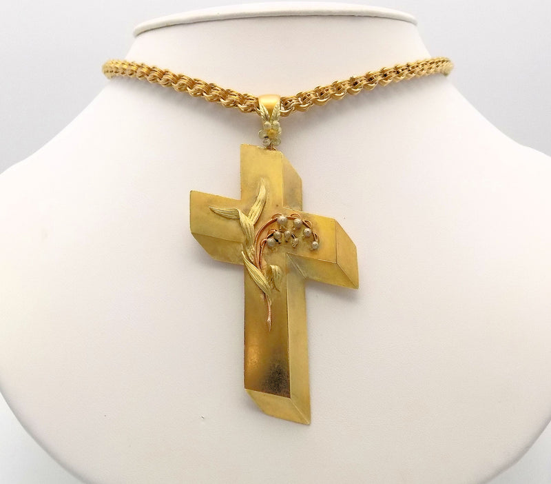 14K Yellow Gold Antique Cross Pendant & Chain