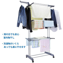 Load image into Gallery viewer, Buy now voilamart clothes drying rack 3 tier with wheels foldable clothes garment dryer compact storage heavy duty stainless steel hanger laundry indoor outdoor airer