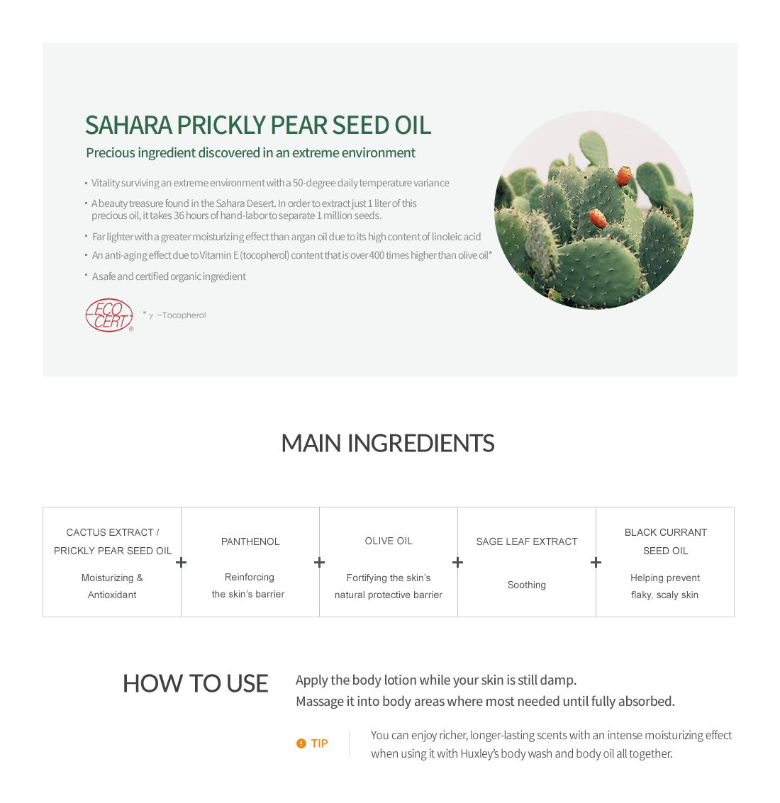 Huxley prickly pear seed oil