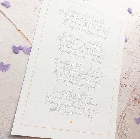 LIMITED EDITION: Valentine's Day Poem DOWNLOAD & PRINT