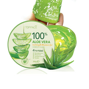 Moisture Gel Aloe Vera - Just Beauty