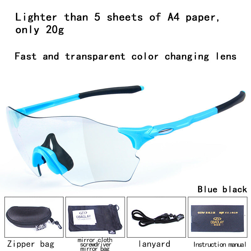 Outdoor smart color sunglasses, unisex