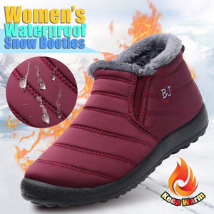 Women's Waterproof Snow Booties Keep Warm Anti-Slip