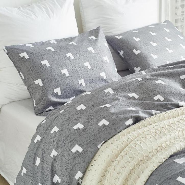 Gray 2/3-Piece Geometric Arrow Pattern Duvet Cover Set