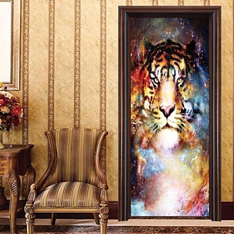 Colorful Mystical Tiger 3D Door Mural Sticker