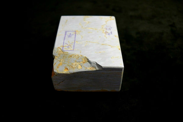 Natural Whetstone Ohira *Uchigumori* Haze Chunk 1232g from Kyoto Japan *F/S*