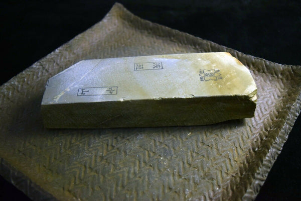 Japanese Natural Whetstone Shohonyama Nakayama Asagi 1069g from Kyoto Japan