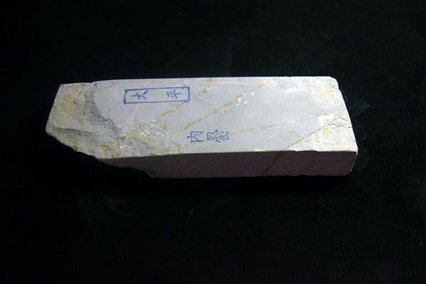 Natural Whetstone Ohira *Uchigumori* Haze 904g from Kyoto Japan *F/S*