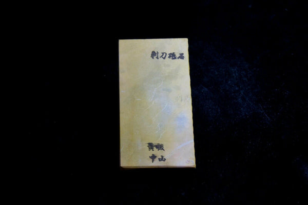Japanese Natural Whetstone Shohonyama Nakayama Kiita 600g from Kyoto Japan *F/S*