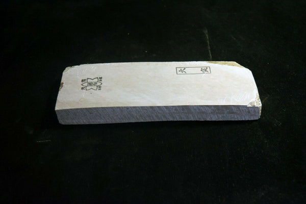Japanese Natural Whetstone Ozuku Finishing Stone Lv5.0 688g Kyoto Japan *F/S*