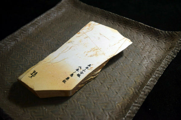 Japanese Natural Whetstone Yaginoshima Shiro (White) Suita 674g from Kyoto *F/S*