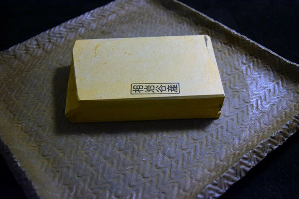 Japanese Natural Whetstone Shohonyama Aiiwatani Tomae 777g from Kyoto Japan