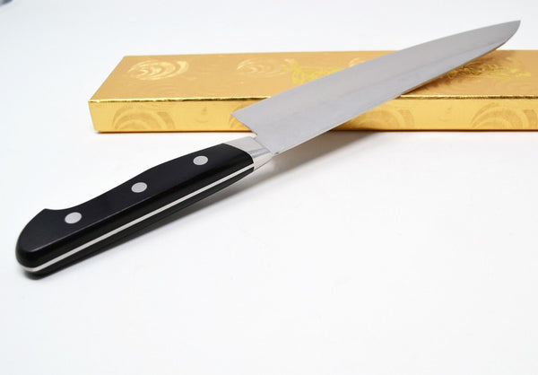 【Suisin】 Aokami Yasukihagane GYUTO Chef Knife 200mm from Sakai Osaka Japan *F/S*