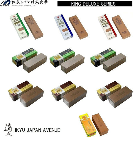 products/Japanese_Whetstone_KING_Deluxe_Stone_Standard..jpg