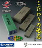 NANIWA Aotoishi Whetstone Green Brick of Joy #2000 & New Omurato #150 Japan *F/S