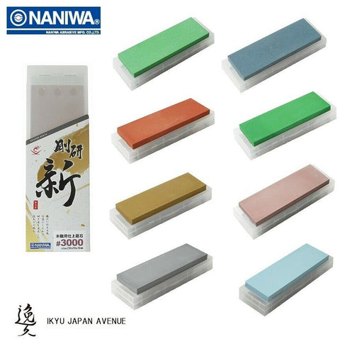 products/Naniwa_Gouken_..jpg