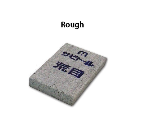products/Rough.jpg
