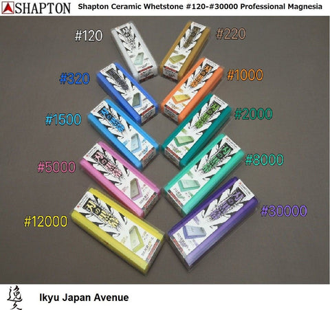 products/SHAPTON.jpg