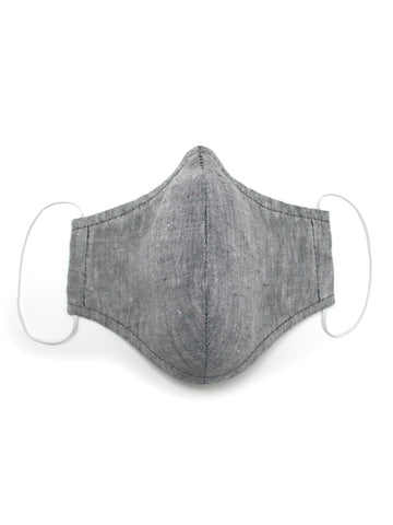 Small Face Mask - Grey Merle - Washable 3 Layer Mask