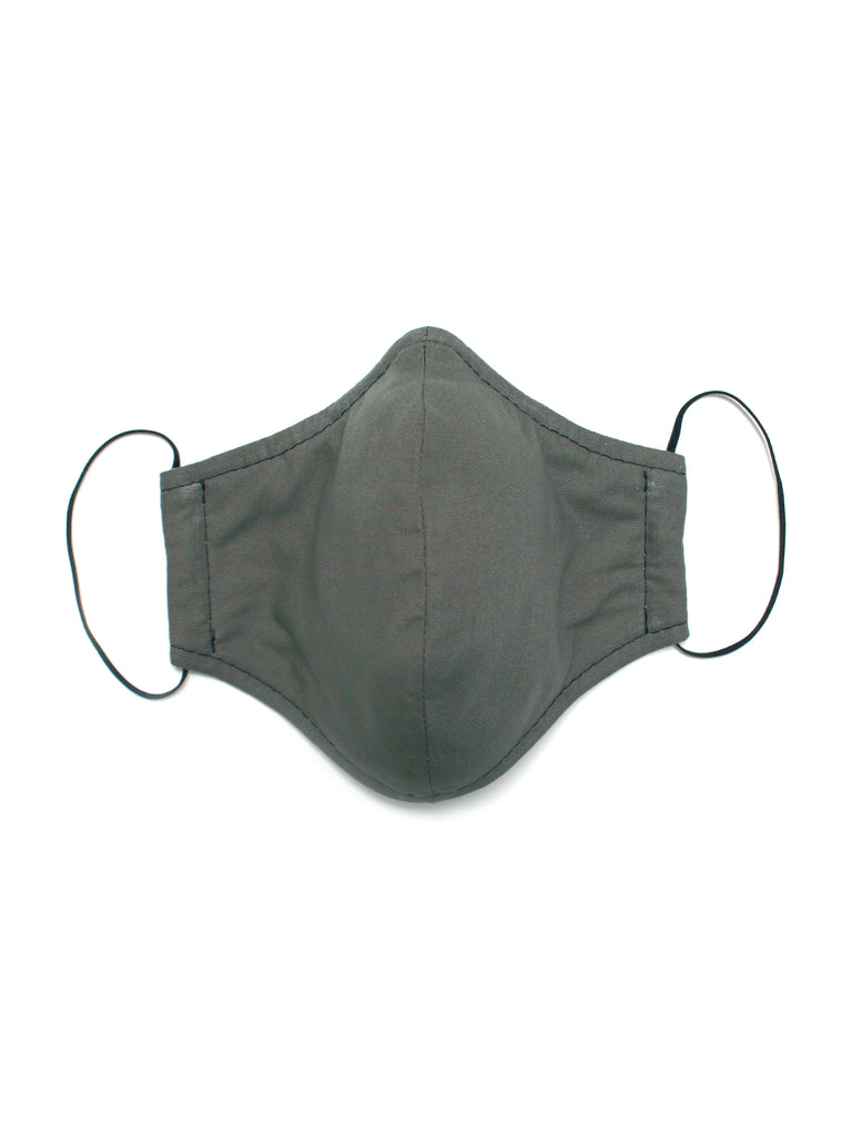 Small Face Mask - Khaki - Washable 3 Layer Mask