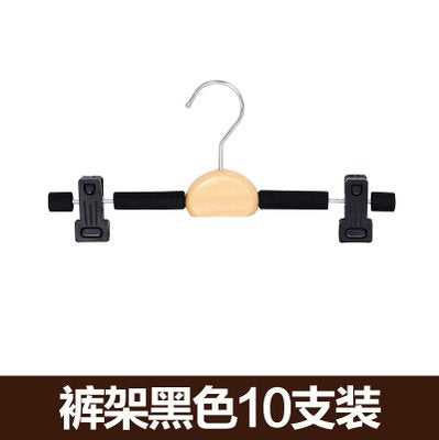 SHRCDC Natural Wood/Hanger 10Pack/Sponge/Non-Slip(40/42Cm)/Pearl/Nickel/Sex/Shirt/Coat/Skirt/Pants Hanger,10Pcs,Black Trousers 10Pcs