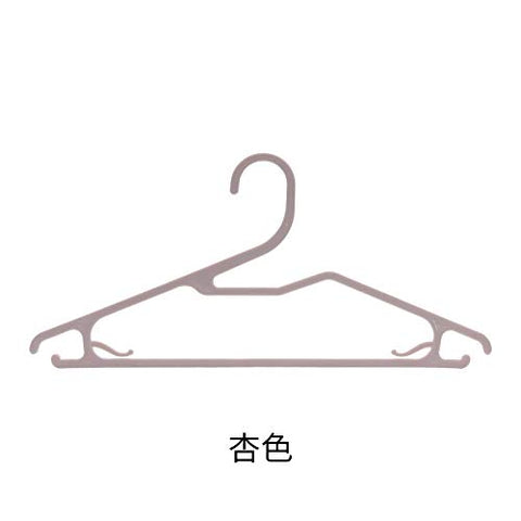 Xyijia Hanger Adult Plastic Seamless Clothing Hangers Clothes Hangers Clothes Cupboards for Airing Multi-Functional Clothes Brackets