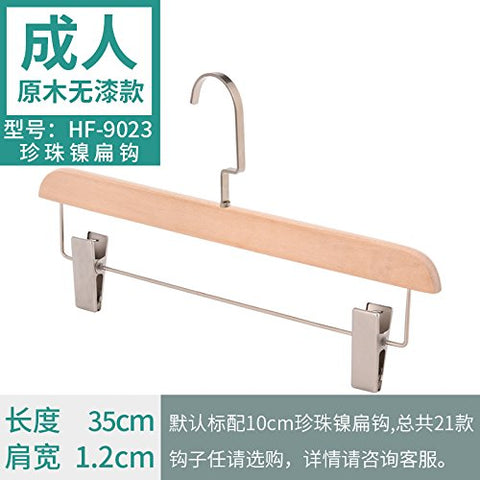 Kexinfan Hanger Natural Color No Paint Natural Color Wooden Hanger Clothing Store High Grade Wooden Hanger Male Child Children Wooden Racks, 10 Pieces, Gold 9023 Adult Pants Clip Flat Hook