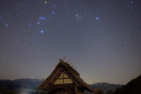 Orion Photo
