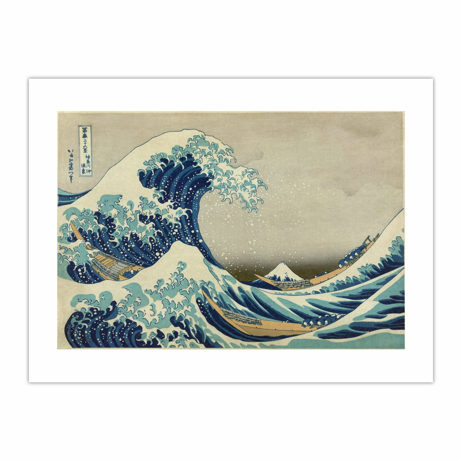 "The Great Wave off Kanagawa (Literally: ""Under a Wave off Kanagawa"")"
